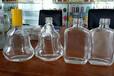 運城玻璃酒瓶生產廠家
