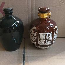 虎林酒瓶生产厂家图片
