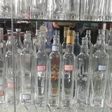 井岡山玻璃酒瓶生產廠家_井岡山酒瓶生產廠家圖片