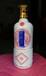 拉薩酒瓶生產廠家