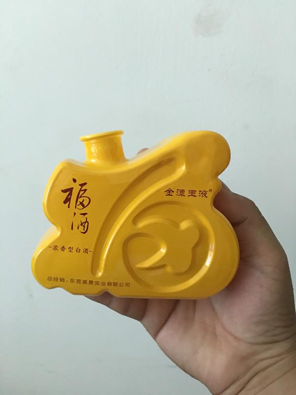 庆阳玻璃酒瓶生产厂家