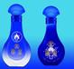 鐵力玻璃酒瓶生產廠家