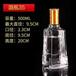 興城玻璃酒瓶生產廠家_興城酒瓶生產廠家