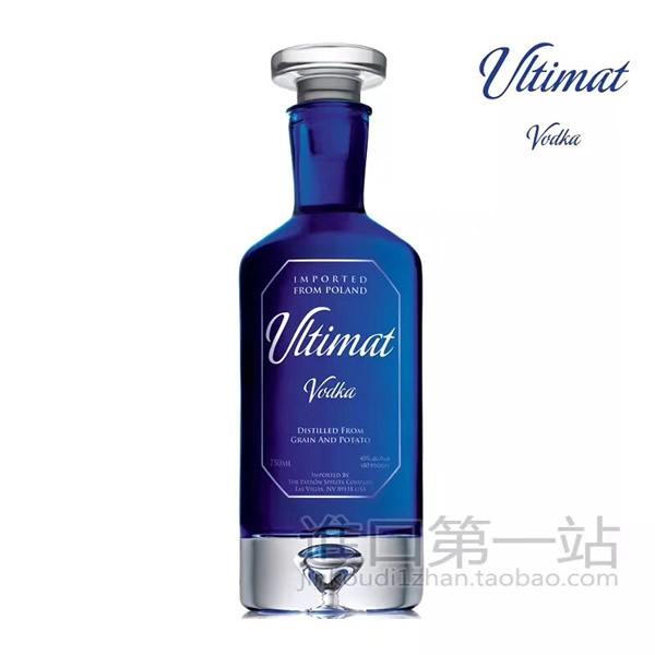 海东酒瓶生产厂家