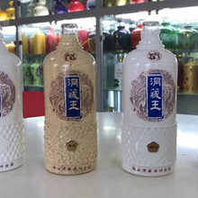 黃岡玻璃酒瓶生產廠家圖片
