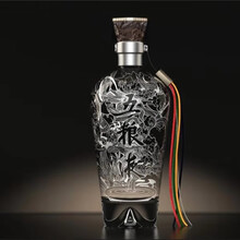 雙鴨山玻璃酒瓶生產廠家_雙鴨山酒瓶生產廠家圖片