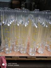 延吉玻璃酒瓶生產廠家圖片