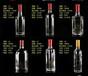 寧安玻璃酒瓶生產廠家_寧安酒瓶生產廠家