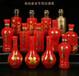 南昌玻璃酒瓶生产厂家_南昌酒瓶生产厂家