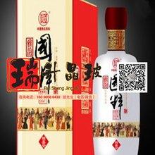 上海地方特色主義玻璃酒瓶圖片
