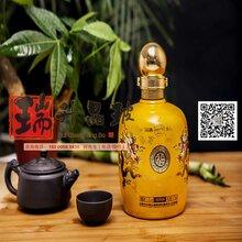 北京附近玻璃酒瓶厂家图片