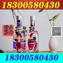上海喜爱的玻璃酒瓶厂家图片