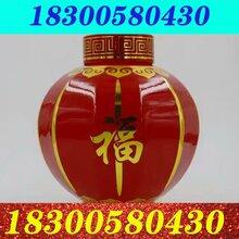 广州特色酒瓶有新意图片