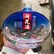 新疆阿勒泰玻璃酒瓶廠家葡萄酒瓶現貨