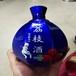 湖南醴陵瑞升玻璃酒瓶廠家各式洋酒瓶各種規格齊全
