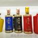 福建南平瑞升玻璃酒瓶厂家罐头瓶款式新颖