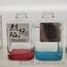 福建莆田玻璃酒瓶厂家多种瓶型样式任选