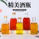 廣東茂名瑞升玻璃酒瓶廠家分酒器總代直銷