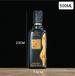 新疆吐鲁番瑞升玻璃酒瓶厂家通透洋酒瓶样式优雅