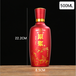 浙江湖州玻璃酒瓶廠家酒瓶質量可靠