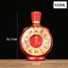 新疆阿勒泰瑞升玻璃酒瓶廠家酒瓶樣式優雅