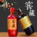 上海寶山瑞升玻璃酒瓶廠家玻璃酒瓶性能可靠