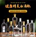 湖南醴陵瑞升玻璃酒瓶廠家分酒器總代直銷