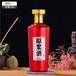 广西河池玻璃酒瓶厂家酒瓶质量可靠