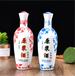 湖南株洲瑞升玻璃酒瓶廠家高端酒瓶產品信譽保證