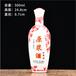 福建三明瑞升玻璃酒瓶厂家分酒器总代直销