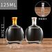广西河池瑞升玻璃酒瓶厂家酒瓶造型美观
