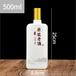 湖北黃岡瑞升玻璃酒瓶廠家500ml通用酒瓶設計合理