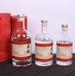 新疆阿勒泰瑞升玻璃酒瓶廠家125ml透明酒瓶服務至上