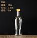福建莆田瑞升玻璃酒瓶厂家500ml通用酒瓶设计合理