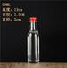 福建福州瑞升玻璃酒瓶厂家酒瓶设计合理