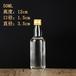 福建武夷山瑞升玻璃酒瓶厂家500ml通用酒瓶价格实惠