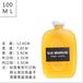 湖北黃岡瑞升玻璃酒瓶廠家500ml通用酒瓶價格實惠