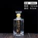 福建龙岩瑞升玻璃酒瓶厂家高端酒瓶产品信誉保证