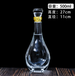 广西河池玻璃酒瓶厂家酒瓶制作精良
