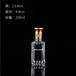 云南楚雄瑞升玻璃酒瓶廠家酒瓶質量可靠