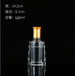 广西北海玻璃酒瓶厂家酒瓶品质优良