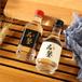 广东阳江瑞升玻璃酒瓶厂家125ml酒瓶服务至上