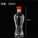 广西梧州瑞升玻璃酒瓶厂家酒瓶总代直销