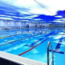 江苏中广泳池科技有限公司承建钢结构泳池、泳池改造、泳池水处理、泳池恒温