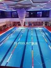 钢结构恒温泳池