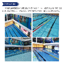 25天给您打造一座高端大气上档次的恒温钢结构泳池