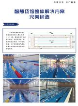 只需25天建造一座智能恒温音乐游泳馆