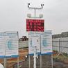 环境监测系统扬尘监测系统扬尘监测仪扬尘在线监控系统