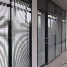 重庆专业定制双玻百叶玻璃隔断哪家专业