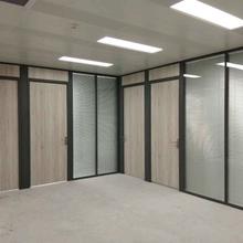 重庆专业定做双玻百叶玻璃隔断专业快速
